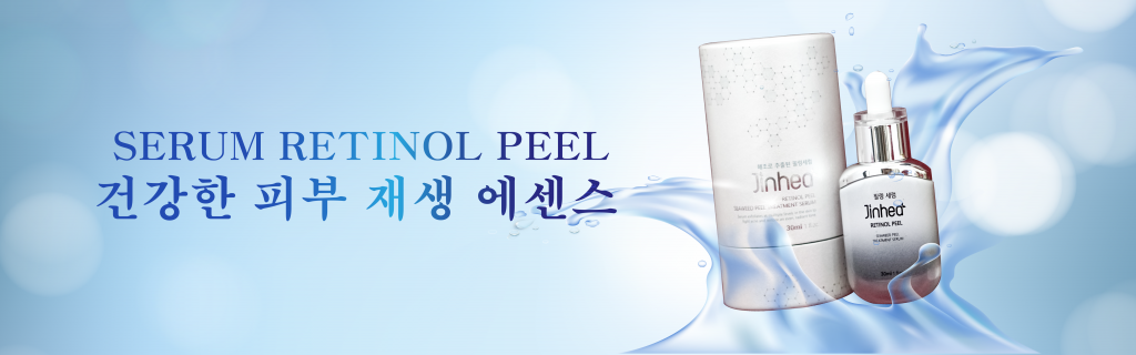 Serum Retinol Peel